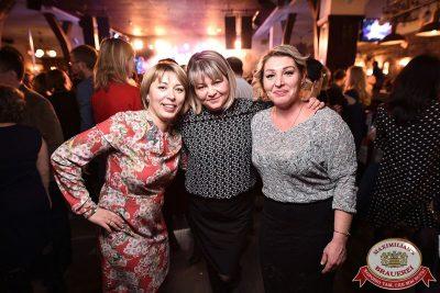 Международный женский день, 7 марта 2018 - Ресторан «Максимилианс» Уфа - 55