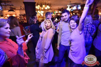 Международный женский день, 7 марта 2018 - Ресторан «Максимилианс» Уфа - 56