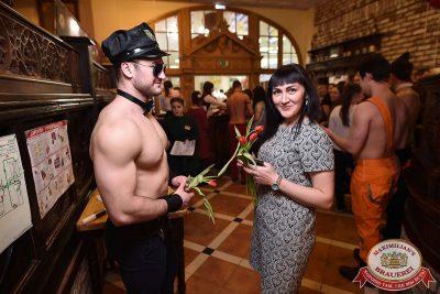Международный женский день, 7 марта 2018 - Ресторан «Максимилианс» Уфа - 6