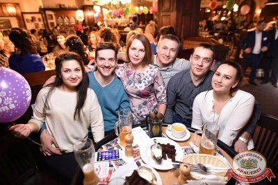 Международный женский день, 7 марта 2018 - Ресторан «Максимилианс» Уфа - 60
