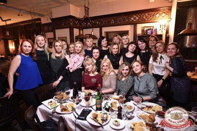 Международный женский день, 7 марта 2018 - Ресторан «Максимилианс» Уфа - 61