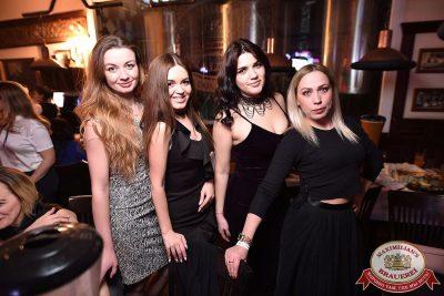 Международный женский день, 7 марта 2018 - Ресторан «Максимилианс» Уфа - 62
