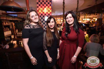 Международный женский день, 7 марта 2018 - Ресторан «Максимилианс» Уфа - 63