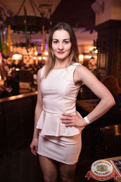 Международный женский день, 7 марта 2018 - Ресторан «Максимилианс» Уфа - 64