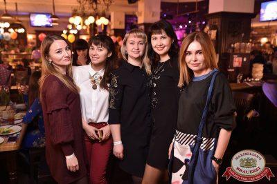 Международный женский день, 7 марта 2018 - Ресторан «Максимилианс» Уфа - 65