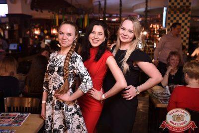 Международный женский день, 7 марта 2018 - Ресторан «Максимилианс» Уфа - 66