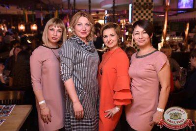 Международный женский день, 7 марта 2018 - Ресторан «Максимилианс» Уфа - 67