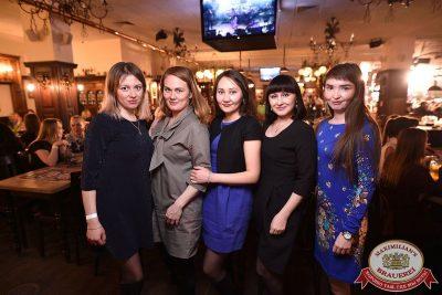 Международный женский день, 7 марта 2018 - Ресторан «Максимилианс» Уфа - 68