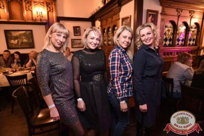 Международный женский день, 7 марта 2018 - Ресторан «Максимилианс» Уфа - 69