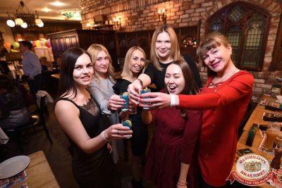 Международный женский день, 7 марта 2018 - Ресторан «Максимилианс» Уфа - 71