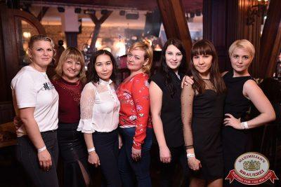 Международный женский день, 7 марта 2018 - Ресторан «Максимилианс» Уфа - 73