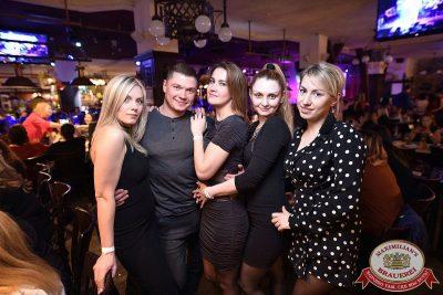 Международный женский день, 7 марта 2018 - Ресторан «Максимилианс» Уфа - 75