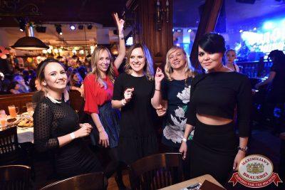 Международный женский день, 7 марта 2018 - Ресторан «Максимилианс» Уфа - 76