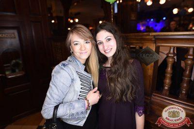 Международный женский день, 7 марта 2018 - Ресторан «Максимилианс» Уфа - 79