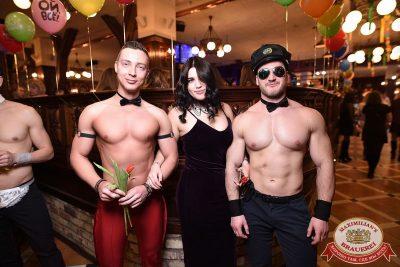 Международный женский день, 7 марта 2018 - Ресторан «Максимилианс» Уфа - 9