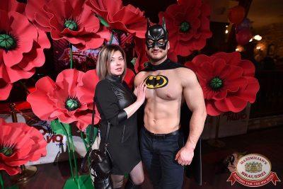 Международный женский день, 8 марта 2018 - Ресторан «Максимилианс» Уфа - 11