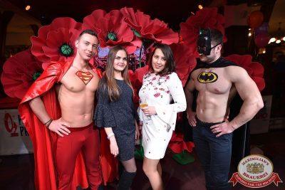 Международный женский день, 8 марта 2018 - Ресторан «Максимилианс» Уфа - 12