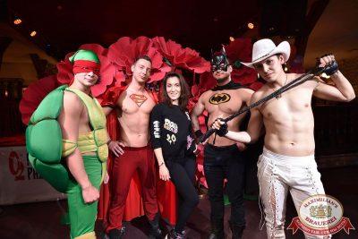 Международный женский день, 8 марта 2018 - Ресторан «Максимилианс» Уфа - 16