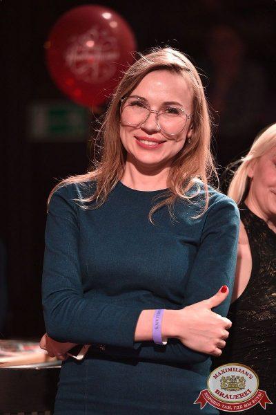 Международный женский день, 8 марта 2018 - Ресторан «Максимилианс» Уфа - 19