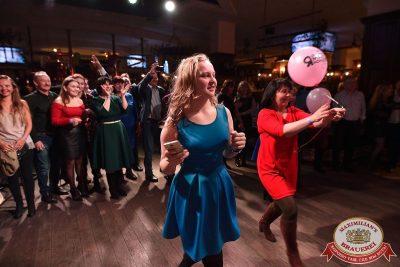 Международный женский день, 8 марта 2018 - Ресторан «Максимилианс» Уфа - 22