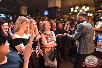 Международный женский день, 8 марта 2018 - Ресторан «Максимилианс» Уфа - 27