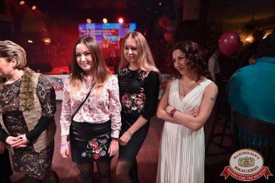 Международный женский день, 8 марта 2018 - Ресторан «Максимилианс» Уфа - 28