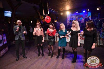 Международный женский день, 8 марта 2018 - Ресторан «Максимилианс» Уфа - 34