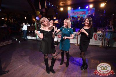 Международный женский день, 8 марта 2018 - Ресторан «Максимилианс» Уфа - 35