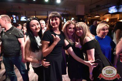 Международный женский день, 8 марта 2018 - Ресторан «Максимилианс» Уфа - 36