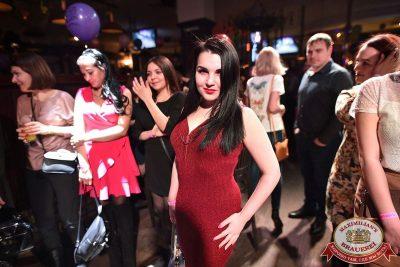 Международный женский день, 8 марта 2018 - Ресторан «Максимилианс» Уфа - 40