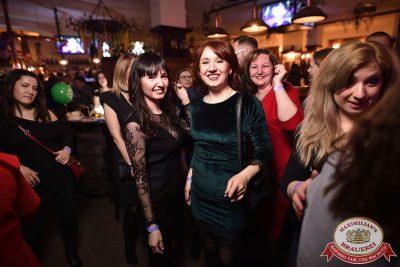 Международный женский день, 8 марта 2018 - Ресторан «Максимилианс» Уфа - 45