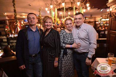 Международный женский день, 8 марта 2018 - Ресторан «Максимилианс» Уфа - 49