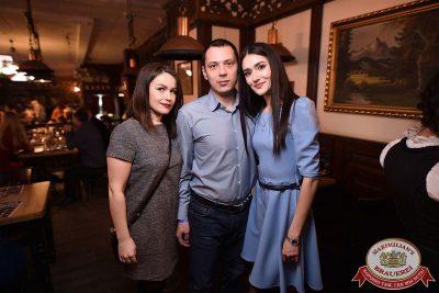 Международный женский день, 8 марта 2018 - Ресторан «Максимилианс» Уфа - 50