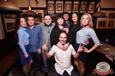 Международный женский день, 8 марта 2018 - Ресторан «Максимилианс» Уфа - 51