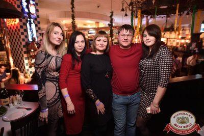 Международный женский день, 8 марта 2018 - Ресторан «Максимилианс» Уфа - 52