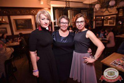 Международный женский день, 8 марта 2018 - Ресторан «Максимилианс» Уфа - 53