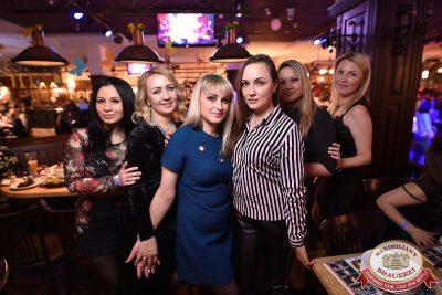 Международный женский день, 8 марта 2018 - Ресторан «Максимилианс» Уфа - 54