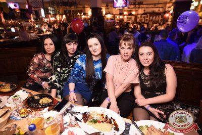 Международный женский день, 8 марта 2018 - Ресторан «Максимилианс» Уфа - 55