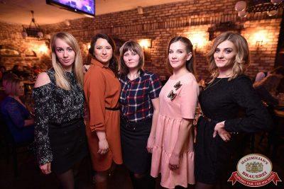 Международный женский день, 8 марта 2018 - Ресторан «Максимилианс» Уфа - 56