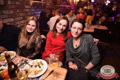 Международный женский день, 8 марта 2018 - Ресторан «Максимилианс» Уфа - 58