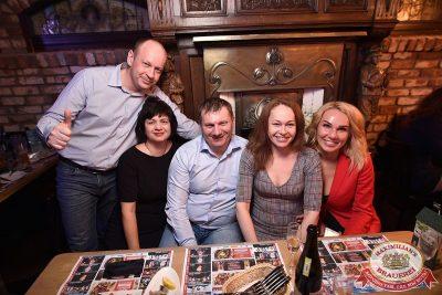 Международный женский день, 8 марта 2018 - Ресторан «Максимилианс» Уфа - 59