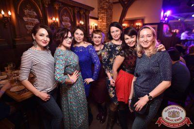 Международный женский день, 8 марта 2018 - Ресторан «Максимилианс» Уфа - 61