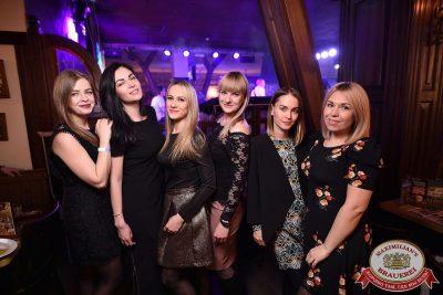 Международный женский день, 8 марта 2018 - Ресторан «Максимилианс» Уфа - 62