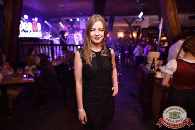 Международный женский день, 8 марта 2018 - Ресторан «Максимилианс» Уфа - 63