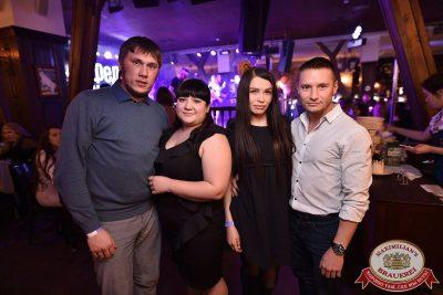 Международный женский день, 8 марта 2018 - Ресторан «Максимилианс» Уфа - 64