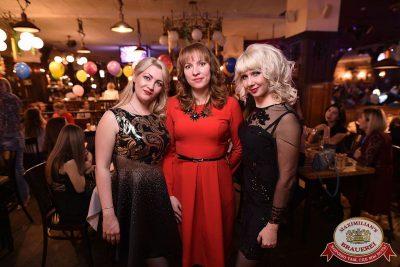 Международный женский день, 8 марта 2018 - Ресторан «Максимилианс» Уфа - 66