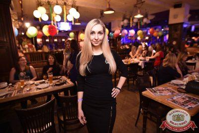 Международный женский день, 8 марта 2018 - Ресторан «Максимилианс» Уфа - 67