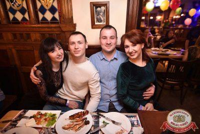 Международный женский день, 8 марта 2018 - Ресторан «Максимилианс» Уфа - 69
