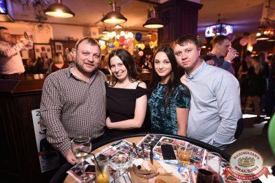 Международный женский день, 8 марта 2018 - Ресторан «Максимилианс» Уфа - 71