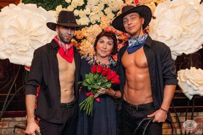 Международный женский день, 8 марта 2019 - Ресторан «Максимилианс» Уфа - 2